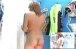 Non sei avido mature bellissime nude di condividere un membro